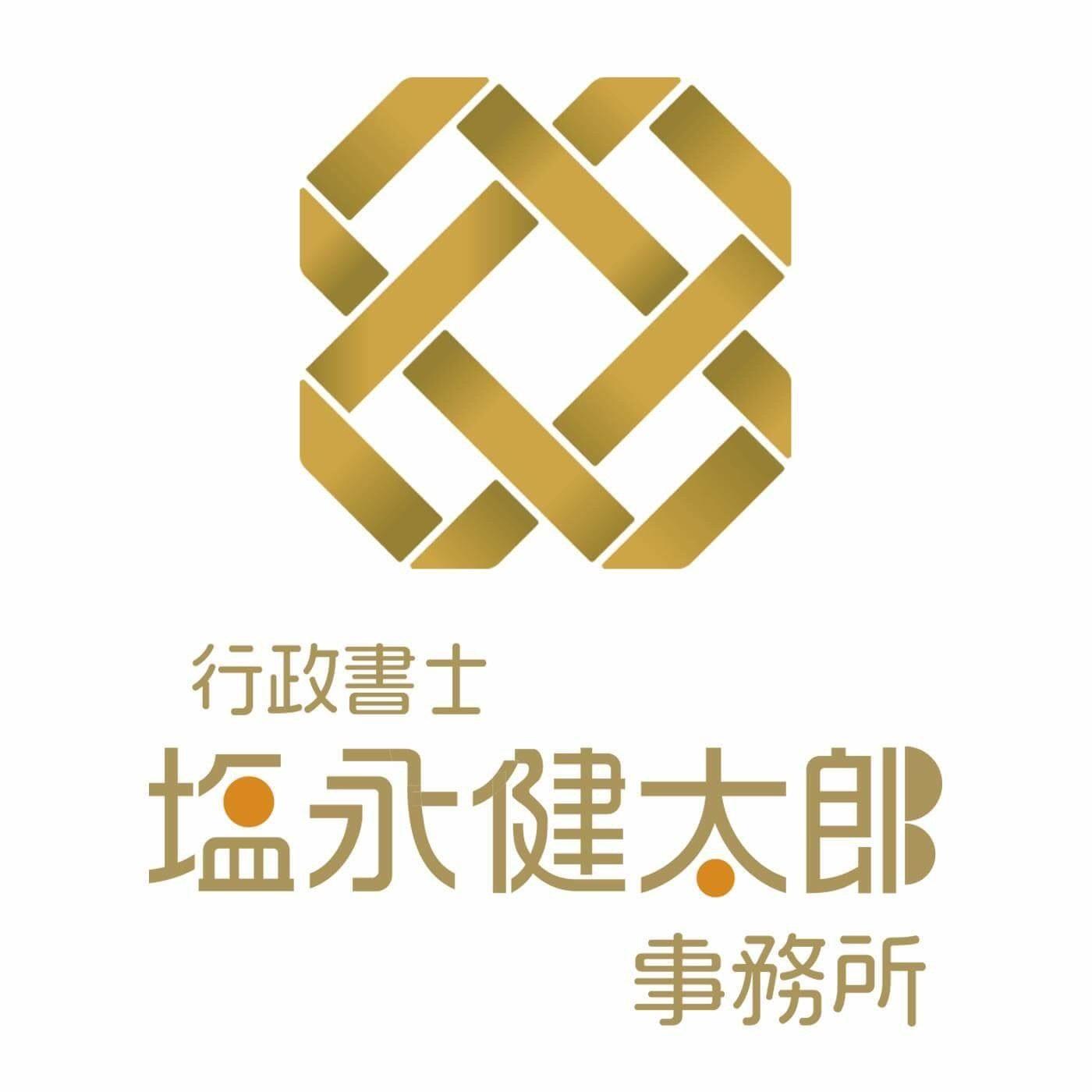 熊本県での会社設立、新規事業立ち上げのご相談