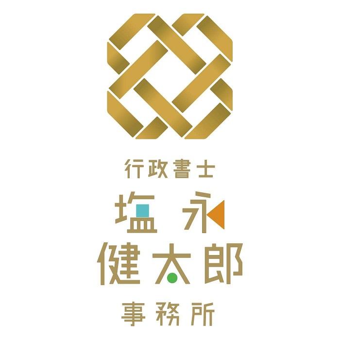 熊本市の補助金・給付金専門サポート行政書士